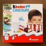 شکلات کیندر 22هزارتومان