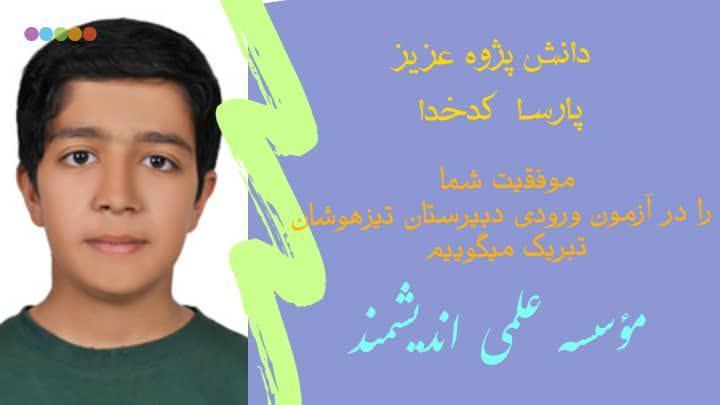 photo_2020-09-04_22-35-40