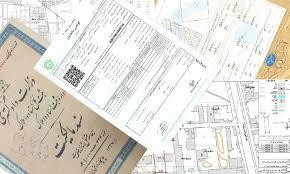 ترجمه رسمی گواهی ارزیابی املاک و مستغلات