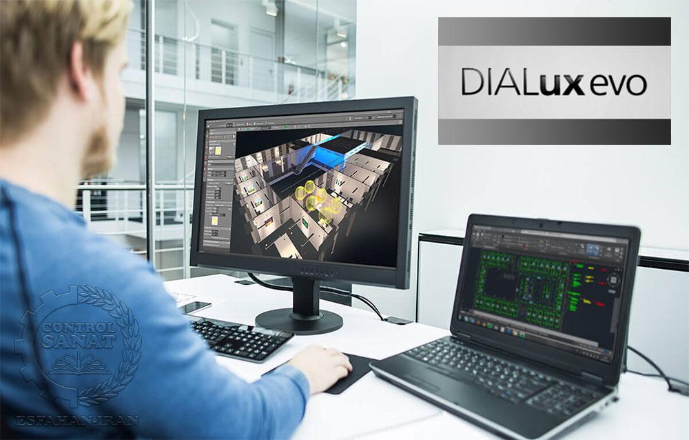 دوره آموزشی مهندسی روشنایی با DIALux Evo