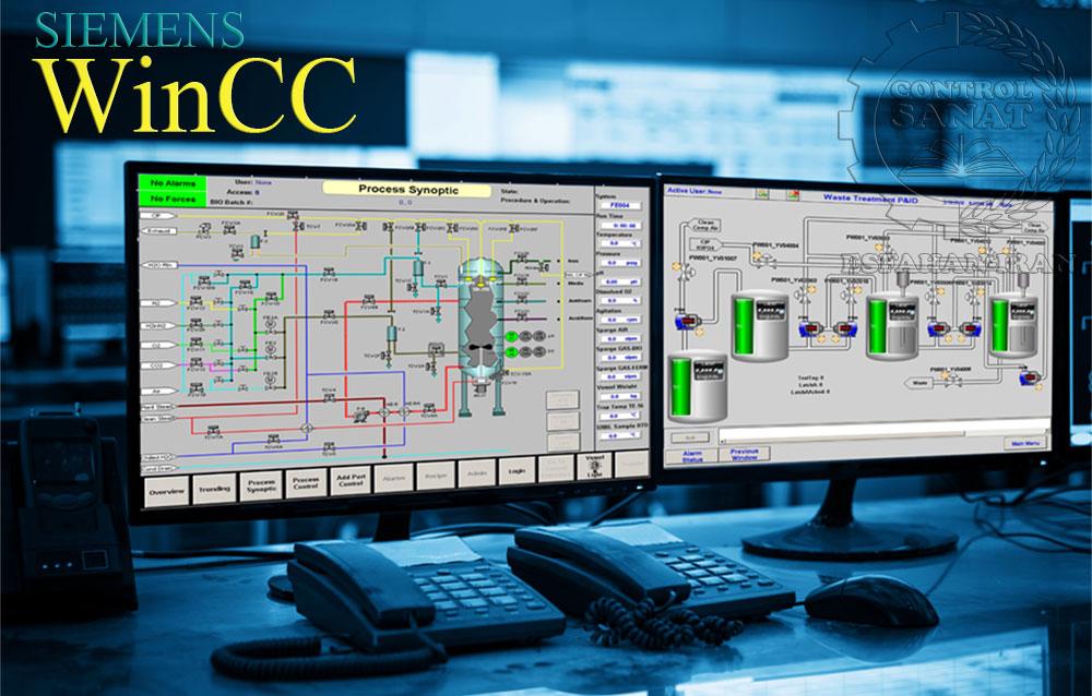 سیستم های مانیتورینگ صنعتی SEIMENS WinCC SCADA