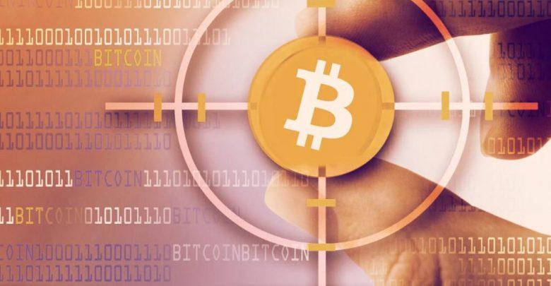 BitcoinLogo-ارز دیجیتال- دیجینوست- دیجی اینوست