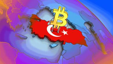 بیت کوین ۱۰۰ هزار دلاری در ترکیه - ارز دیجیتال