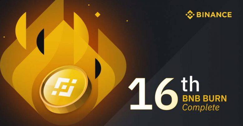 سکه سوزی شانزدهم بایننس - ارز دیجیتال