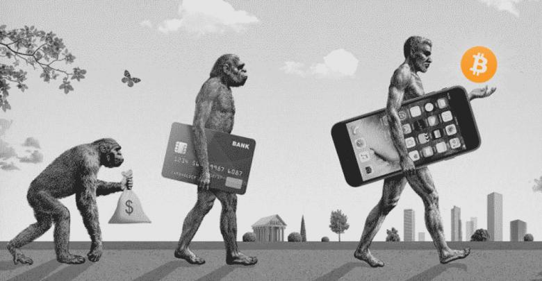 بیت کوین پول آینده - ارز دیجیتال - دیجینوست