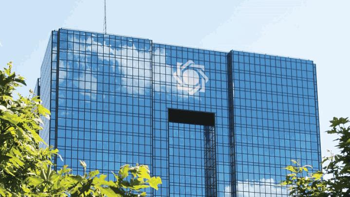 بانک مرکزی - ارز دیجیتال - دیجینوست