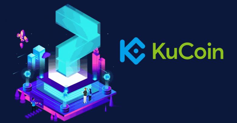 KuCoin - ارز دیجیتال - دیجینوست