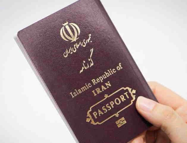 پاسپورت ایرانی - ارز دیجیتال - دیجینوست