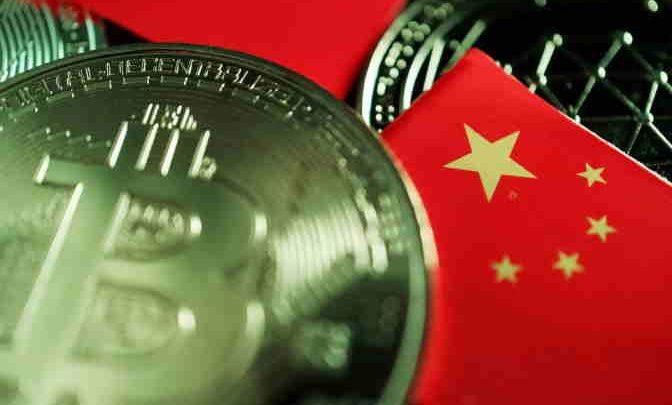 ممنوعیت ارز دیجیتال - چین - دیجینوست