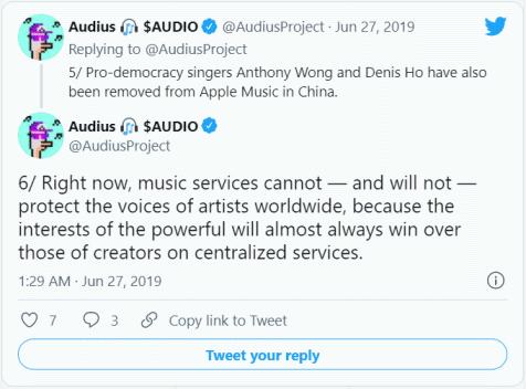 Audius - ارز دیجیتال - دیجینوست