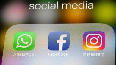 هک اینستاگرام - واتساپ - فیس بوک