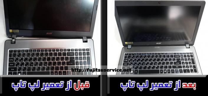 frame acer e5-فریم لپ تاپ ایسرایی فایو
