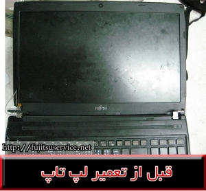 FRAME FUJITSU A544،فریم لپ تاپ فوجیتسو A544