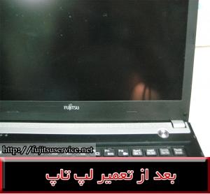 frame laptop FUJITSU UH572-فریم لپ تاپ فوجیتسو UH572