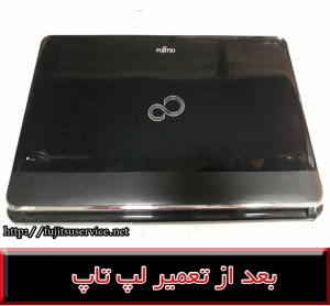 فریم لپ تاپ فوجیتسوLH532 -FRAME FUJITSU LH532