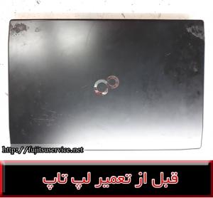 فریم لپ تاپ فوجیتسو ای 514 -FRAME FUJITSU A514