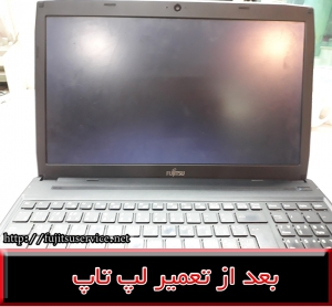 فریم لپ تاپ فوجیتسو ای اچ 544-FRAME LAPTOP FUJITSU AH544