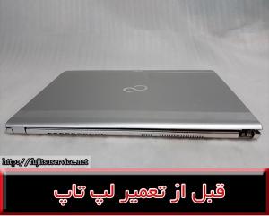 frame laptop FUJITSU U552-فریم لپ تاپ فوجیتسو یو552