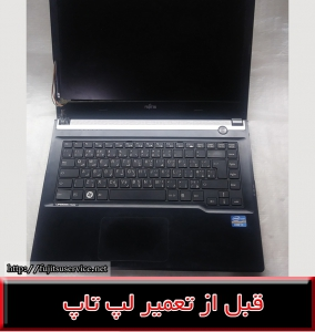 frame laptop FUJITSU UH552-فریم لپ تاپ فوجیتسو