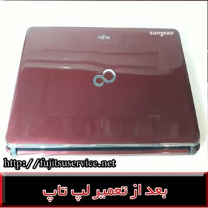 frame laptop sh531-قاب لپ تاپ فوجیتسو اس اچ 531