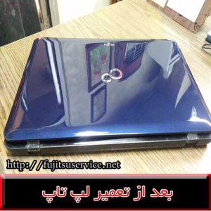 FRAME AH531-کاور لپ تاپ فوجیتسو ای اچ 531