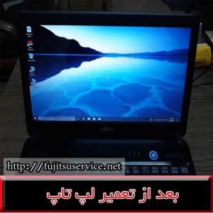 BEZEL SH531 - کاور لپ تاپ فوجیتسو SH531