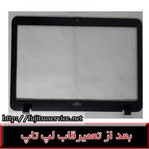REPAIR FUJITSU Ah531- کاور لپ تاپ فوجیتسو Ah531