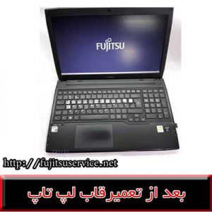 REPAIR FUJITSU ah544- کاور لپ تاپ فوجیتسو ah544