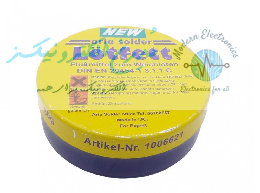 روغن-لحیم-ایرانی-50-گرمی-lotfett (1)
