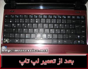 frame laptop msi-فریم لپ تاپ ام اس آی