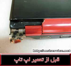 -فریم لپ تاپ ام اس ای جی ایکس 623-frame msi gx623