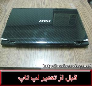 frame laptop msi cx620-فریم لپ تاپ ام اس ای cx620