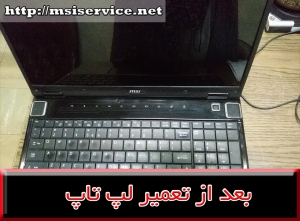 frame laptop msi-ریم لپ تاپ ام اس آیف