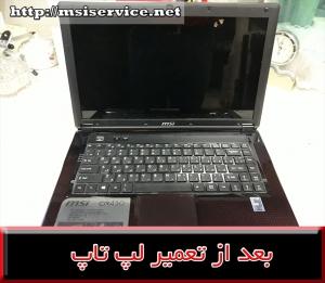 FRAME LAPTOP MSI CR430-فریم ام اس ای سی آر430