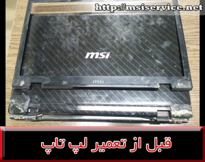 FRAME MSI CX620-فریم ام اس آی سی ایکس 620