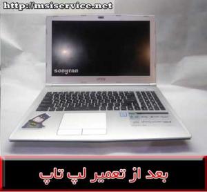 REPAIR MSI PE60 7RD - قاب لپ تاپ PE60