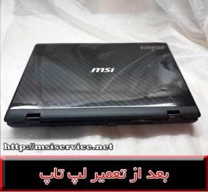 cover msi cr620-قاب لپ تاپ msi cr620