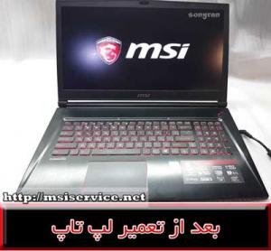 تعمیر شکستگی لپ تاپ msi gs73 6rf