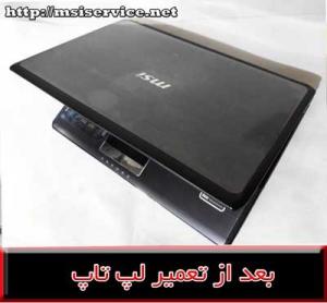 cover msi x760 - پوسته ام اس ای ایکس 760