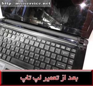 cover msi x760d - قاب ام اس ای ایکس 760 دی ایکس