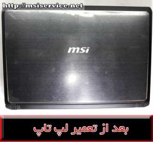 cover laptop msi x760 - قالب ام اس ای ایکس 760