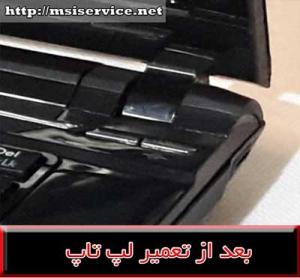 cover msi x760 - فریم ام اس ای ایکس 760