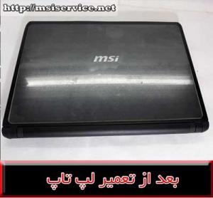 قالب لپ تاپ ام اس ای x760 - کاور ایکس 760