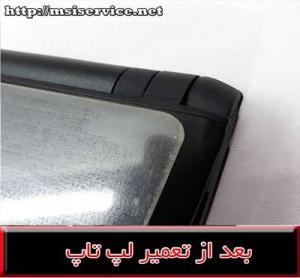 cover msi x760 - frame laptop msi x760
