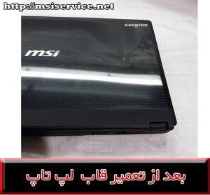 FRAME msi cx420-COVER msi cx420