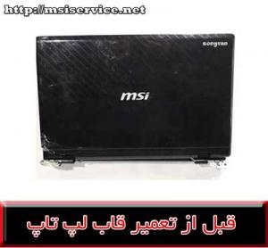 frame MSI CR620-MSI CR620 COVER