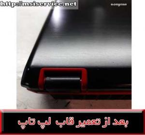 frame msi gx740-msi gx740 cover