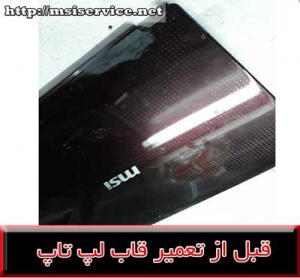 frame MSI CR430-MSI CR430 COVER