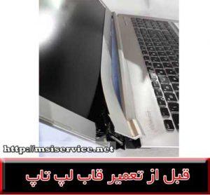FRAME LAPTOP MSI PE60-7rd-COVER LAPTOP MSI PE60-7rd