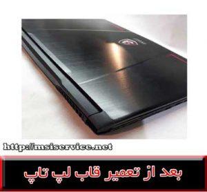 FRAME LAPTOP MSI GE63VR 7RE-COVER LAPTOP MSI GE63VR 7RE